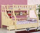 「首雅傢俬」全實木雙人上下舖 松木 梯櫃 兒童上下床 高低床 收納櫃 (預購商品)