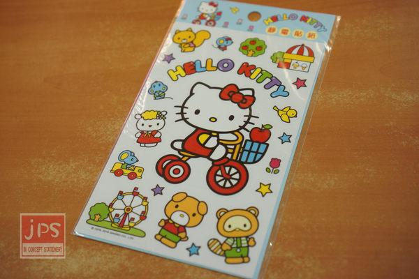 Hello Kitty 二代 靜電貼紙 腳踏車