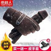 男士麂皮絨手套冬季保暖騎行摩托車防風防寒加絨加厚手套騎車學生