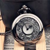 男女項錬合金鏤空掛錶古董復古翻蓋圓形石英懷錶 k-shoes