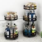 置物架旋轉式多層多功能調料盒調味品衛生間化妝收納架子