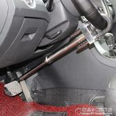 汽車方向盤鎖汽車防盜鎖剎車離合踏板鉤鎖超B級鎖芯YYS 概念3C旗艦店