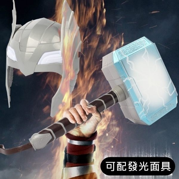 LED 雷神索爾 槌子 神錘 28CM 復仇者聯盟道具 雷神槌 雷神錘 COSPLAY【塔克】