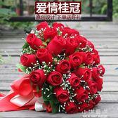 韓式新娘手捧花結婚緞帶手捧花束高檔永生花仿真紅玫瑰花攝影婚禮『小淇嚴選』