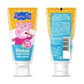 ☆愛兒麗☆博寶兒 兒童牙膏Peppa Pig-80g葡萄口味