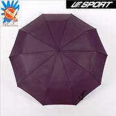 [UF72]UF-88999 10骨超大防曬抗風全自動摺疊傘