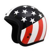 【東門城】THH T-356A美國國旗 黑紅 內襯可拆洗 金屬插釦 復古帽