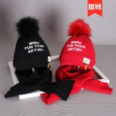 中大童帽子秋冬季3女童毛線帽7圍巾套裝4加絨5男童8歲12兒童6韓版