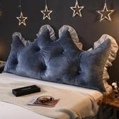 床頭靠墊可愛公主靠背水晶絨靠枕雙人大靠背榻榻米床頭軟包可拆洗 ATF 魔法鞋櫃