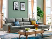 艾比L型布沙發-尺寸布色可訂製【歐德斯沙發】