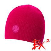 EX2 中性 針織小圓帽 366147 (玫紅)針織帽 造型帽 遮陽帽 毛帽 毛線帽 帽子