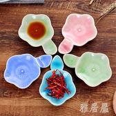創意陶瓷醬料碟日式餐具筷托mj5493【雅居屋】