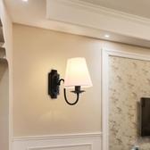 北歐創意臥室壁燈 歐式布藝客廳燈led美式酒店客房閱讀燈床頭壁燈