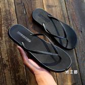 拖鞋男人字拖男夏季情侶防滑沙灘鞋外穿潮男個性休閒涼鞋夾腳室外涼拖鞋 特惠免運