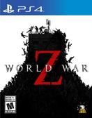 PS4 末日之戰 Z(美版代購)