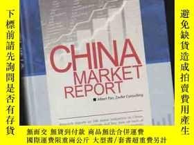 二手書博民逛書店CHINA罕見MARKET REPORT【375】Y10970