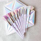 少女心夢幻螺旋彩虹獨角獸散粉眼影化妝套刷10支7美妝工具 【格林世家】