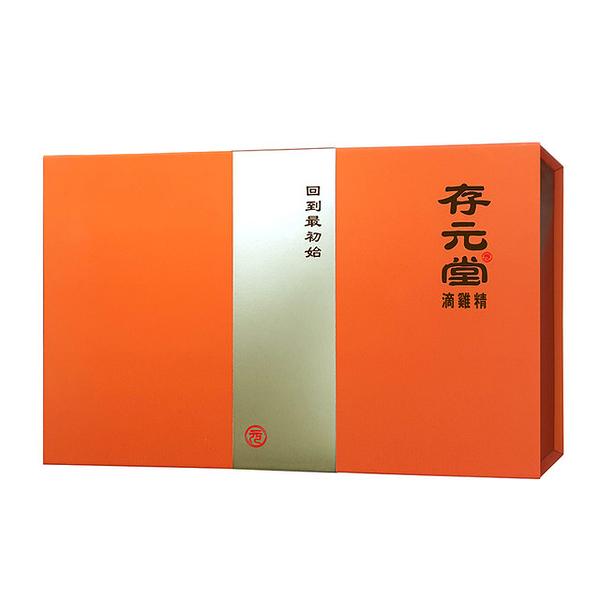 存元堂 滴雞精 娘家推薦 (50ML/12入/盒)【杏一】