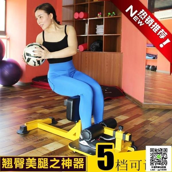 家用深蹲機腿部肌肉訓練器材姑娘蹲健身練小腿屈伸勾腿機倒蹬輔助  宜品