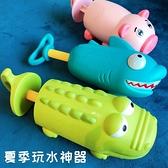兒童出游便攜玩具寶寶鯊魚洗澡卡通漂流水槍【雲木雜貨】
