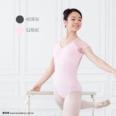 *╮寶琦華Bourdance╭*專業芭蕾舞衣☆成人芭蕾★挖背舞衣(內有裡襯可放罩杯)【BDW17B11】