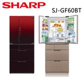 【SHARP夏普】601L日製極鮮大冷凍庫變頻六門冰箱 SJ-GF60BT 紅/棕 免運費 送基本安裝