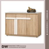 ★多瓦娜 17153-914003 多莉絲4尺石面餐櫃