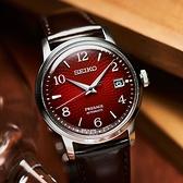 加碼送錶帶 SEIKO精工 Presage 調酒師機械錶-38.5mm 4R35-04A0R(SRPE41J1)
