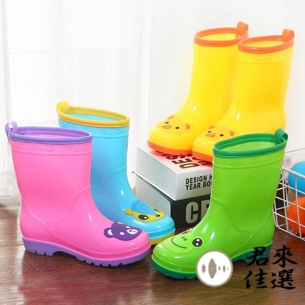 高筒水靴兒童雨鞋男女童寶寶雨靴水鞋防滑中筒【君來佳選】