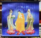 西方三聖捲軸掛圖(2呎)藍色 【十方佛教文物】