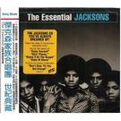 傑克森家族合唱團-世紀典藏CD (音樂影片購)
