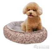 狗窩小型犬貓窩可洗中型犬寵物窩狗狗用品狗墊YYJ 夢想生活家