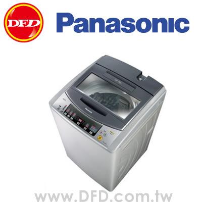 國際牌 PANASONIC NA-168VBS 15kg 直立式 洗衣機 新舞動洗淨水流 槽洗淨 公司貨 ※運費另計(需加購)