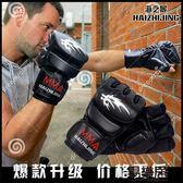『618好康又一發』拳擊手套半指成人男女訓練散打格斗搏擊