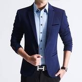 西裝 男士小西裝男修身青年商務休閒西服韓版單西上衣外套 阿宅