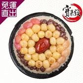 寶來發 白米八寶飯2盒組 (純素 600g/盒)【免運直出】