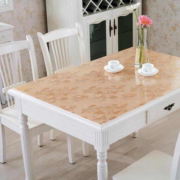 PVC桌布防水餐桌墊水晶板