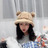 漁夫帽日系秋冬熊耳朵毛球刷毛女百搭加厚保暖盆帽【奈良優品】
