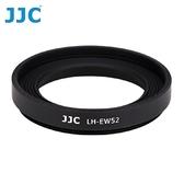 又敗家@JJC佳能副廠Canon遮光罩EW-52遮光罩適RF 35mm f/1.8 Macro IS STM f1.8