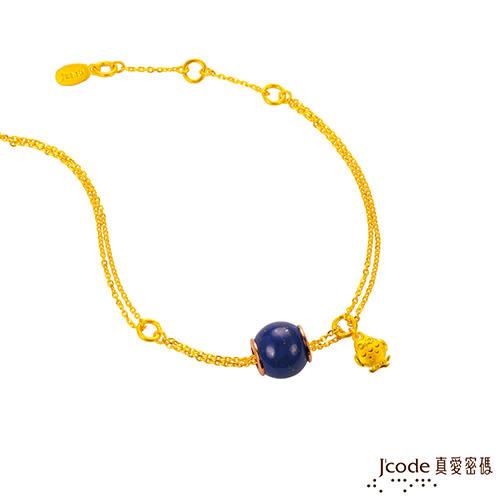 J'code真愛密碼 啟動幸運 黃金/青金石手鍊