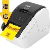 (平輸)[另贈50mm補充帶X10捲]brother QL-800 標籤機 / 條碼機(另售QL-720NW/QL-1050/T4e/TTP-345)DK-22225