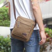 新款男士帆布包單肩包韓版潮休閒男包商務斜背包小背包公文包