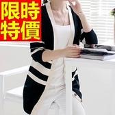 長版針織外套 -自然典雅修身精選精美顯瘦女毛衣外套4色59v2【巴黎精品】