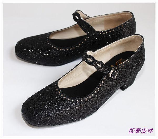 ~節奏皮件~☆國標舞鞋~~摩登鞋款 舞鞋 編號 709 (96)