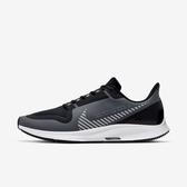 Nike Air Zoom Pegasus 36 Shield [AQ8005-003] 男鞋 慢跑 氣墊 避震 灰黑