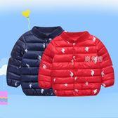 兒童羽絨服 反季兒童羽絨棉服男童女童中小童棉襖新生兒寶寶棉衣內膽冬裝外套 鹿角巷