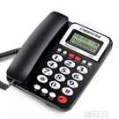 電話機 中諾W213辦公座式固定電話機坐機家用有線座機免電池來電顯示單機 韓菲兒