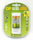 GP充電器+3號2700mah*2