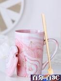 馬克杯 杯子創意個性潮流陶瓷杯女北歐ins少女水杯瓷杯咖啡帶蓋勺 百分百