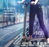 c派鋰電池電動滑板車成人摺疊代駕兩輪代步車迷你電動車電瓶女車 科炫數位